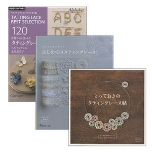Foreign Language Tatting Books